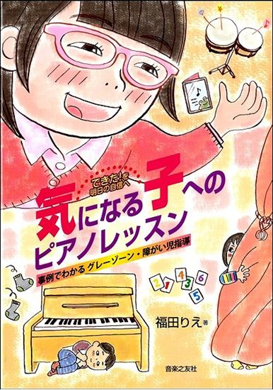 f:id:shima_c_miyazaki:20180511123737p:plain
