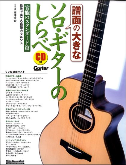 f:id:shima_c_miyazaki:20180523155558p:plain