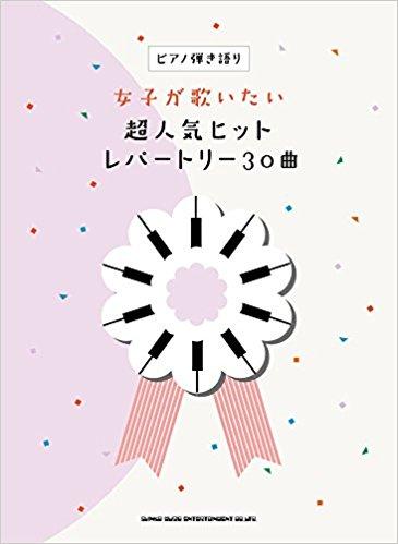 f:id:shima_c_miyazaki:20180524162616p:plain