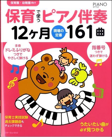 f:id:shima_c_miyazaki:20180725163347p:plain