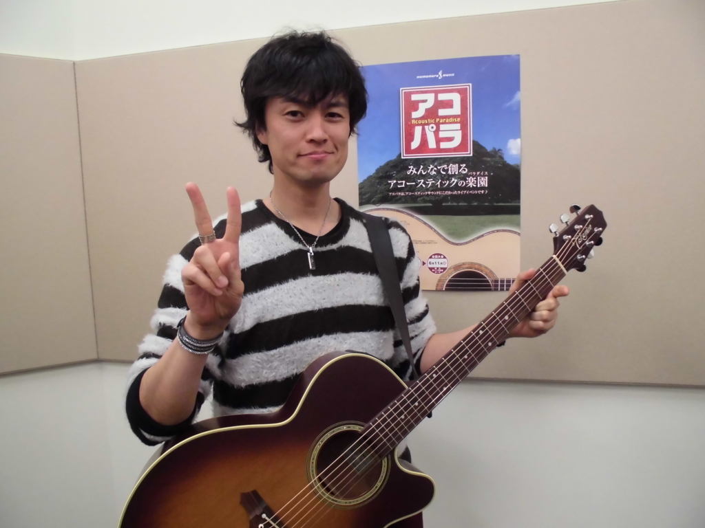f:id:shima_c_nagakute:20170321132124j:plain