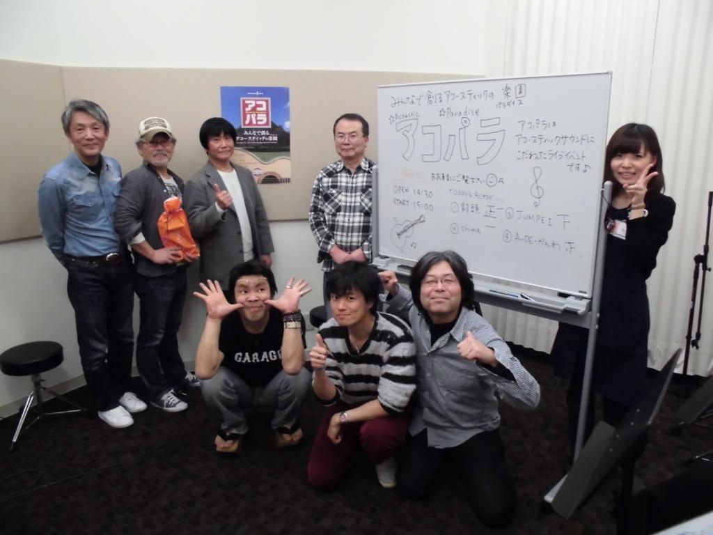 f:id:shima_c_nagakute:20170321132149j:plain