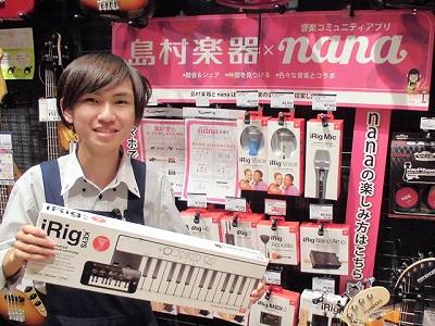 f:id:shima_c_nagakute:20170411204723j:plain