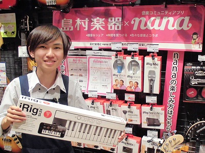 f:id:shima_c_nagakute:20170608164044j:plain