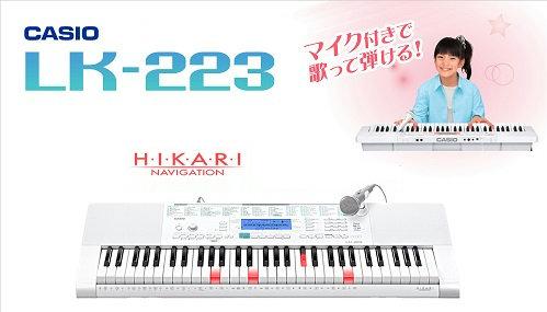 f:id:shima_c_nagakute:20170719195202j:plain