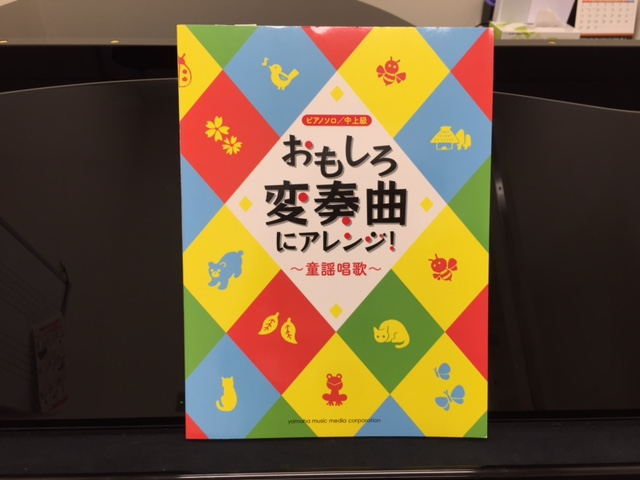 f:id:shima_c_nagakute:20171006172212j:plain