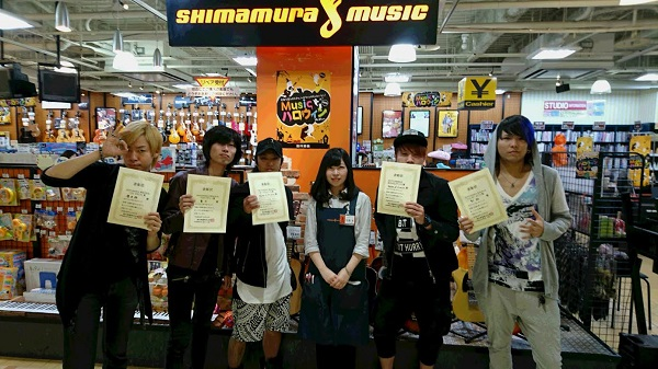 f:id:shima_c_nagamachi:20161020110658j:plain