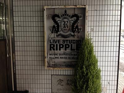 f:id:shima_c_nagamachi:20161109153810j:plain