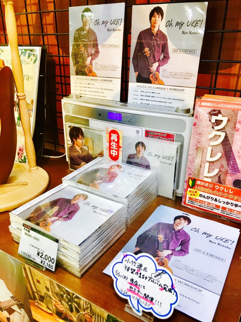 f:id:shima_c_nagamachi:20170413214235j:plain