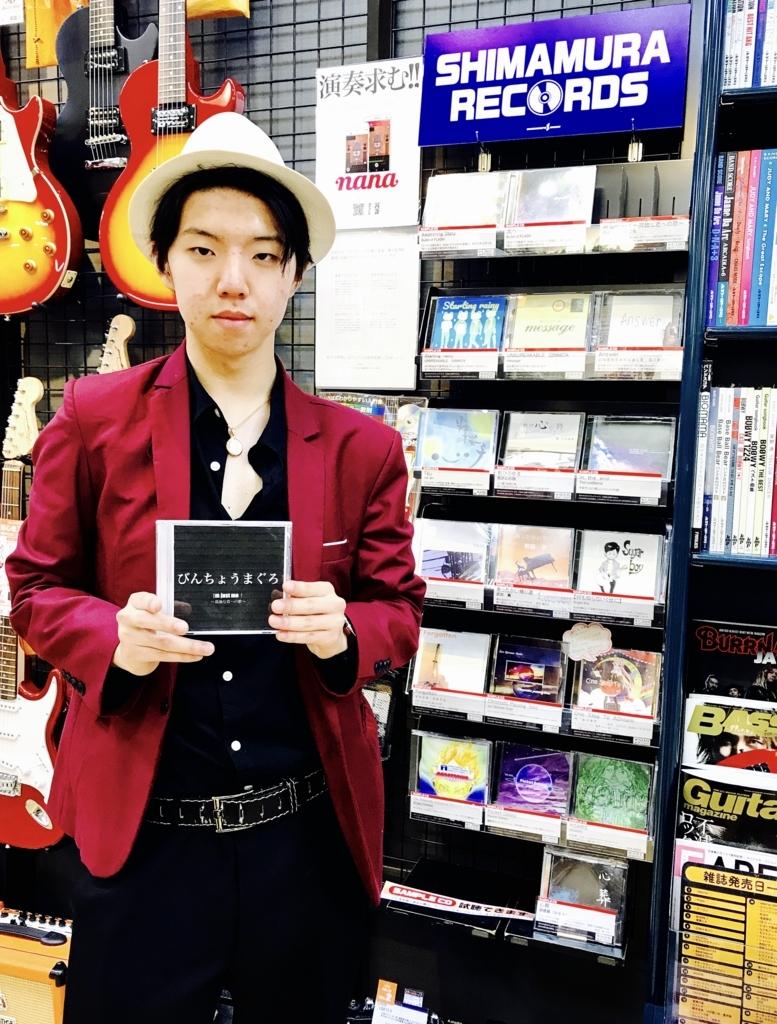 f:id:shima_c_nagamachi:20170616233622j:plain