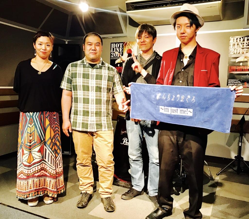 f:id:shima_c_nagamachi:20170616234551j:plain