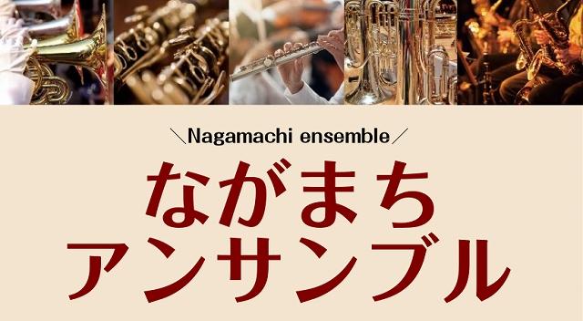 f:id:shima_c_nagamachi:20170913164845j:plain