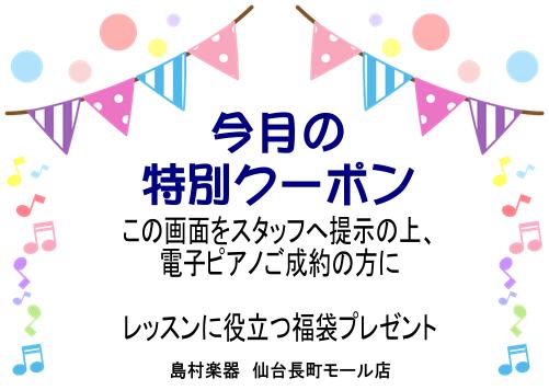 f:id:shima_c_nagamachi:20171001112157p:plain