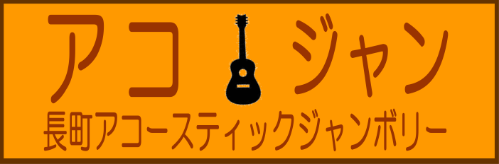 f:id:shima_c_nagamachi:20171022201646p:plain