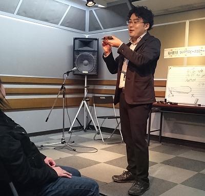 f:id:shima_c_nagamachi:20171024144035j:plain