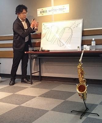 f:id:shima_c_nagamachi:20171024144105j:plain