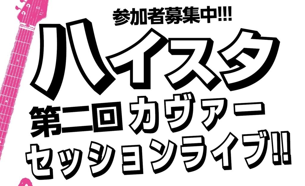 f:id:shima_c_nagamachi:20171102190148j:plain