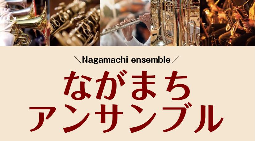 f:id:shima_c_nagamachi:20180223132522p:plain
