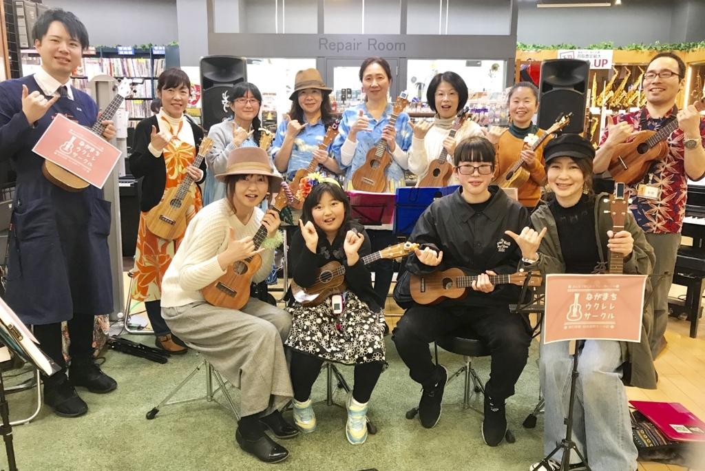 f:id:shima_c_nagamachi:20180302204211j:plain
