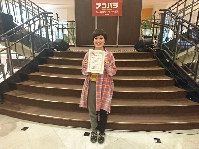 f:id:shima_c_nagamachi:20180513200207j:plain