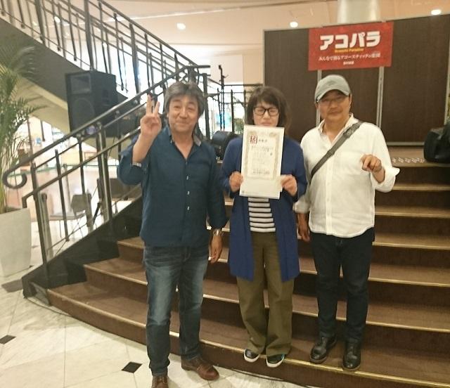 f:id:shima_c_nagamachi:20180513200224j:plain