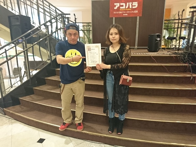 f:id:shima_c_nagamachi:20180513200234j:plain