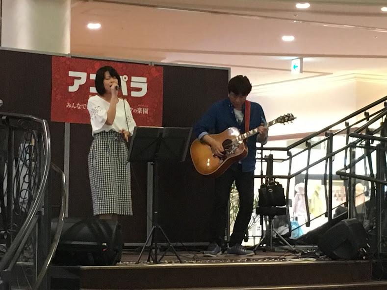 f:id:shima_c_nagamachi:20180517181646j:plain