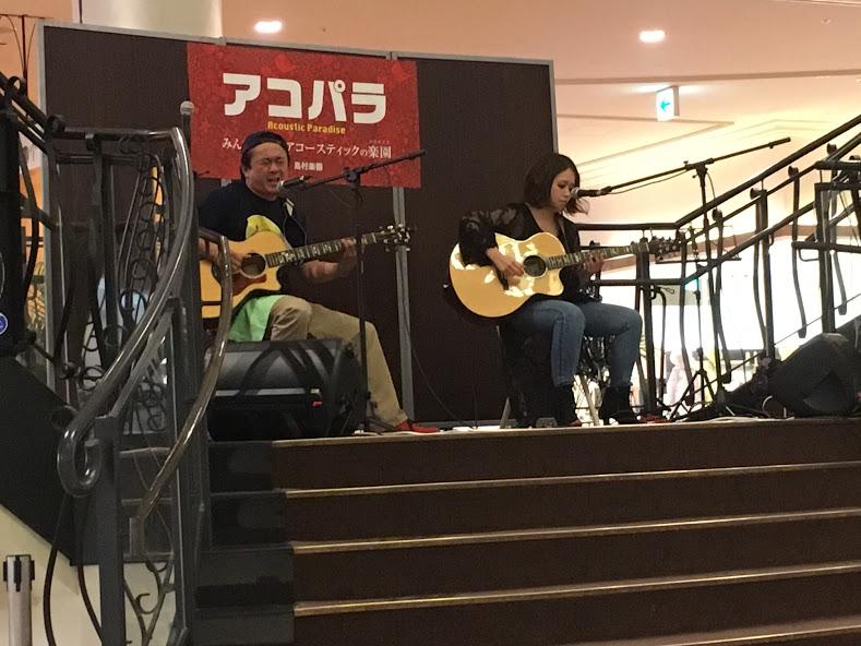 f:id:shima_c_nagamachi:20180517181900j:plain