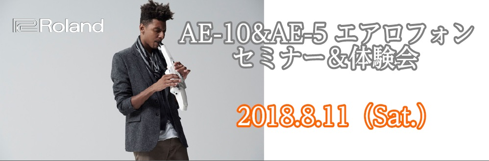 f:id:shima_c_nagamachi:20180725191136j:plain