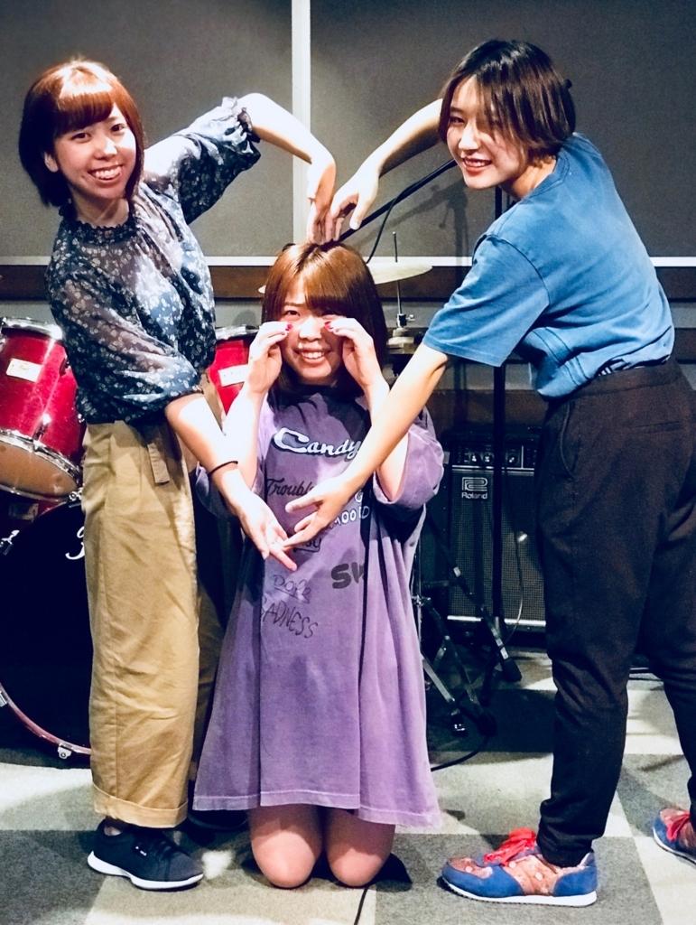 f:id:shima_c_nagamachi:20180804204115j:plain