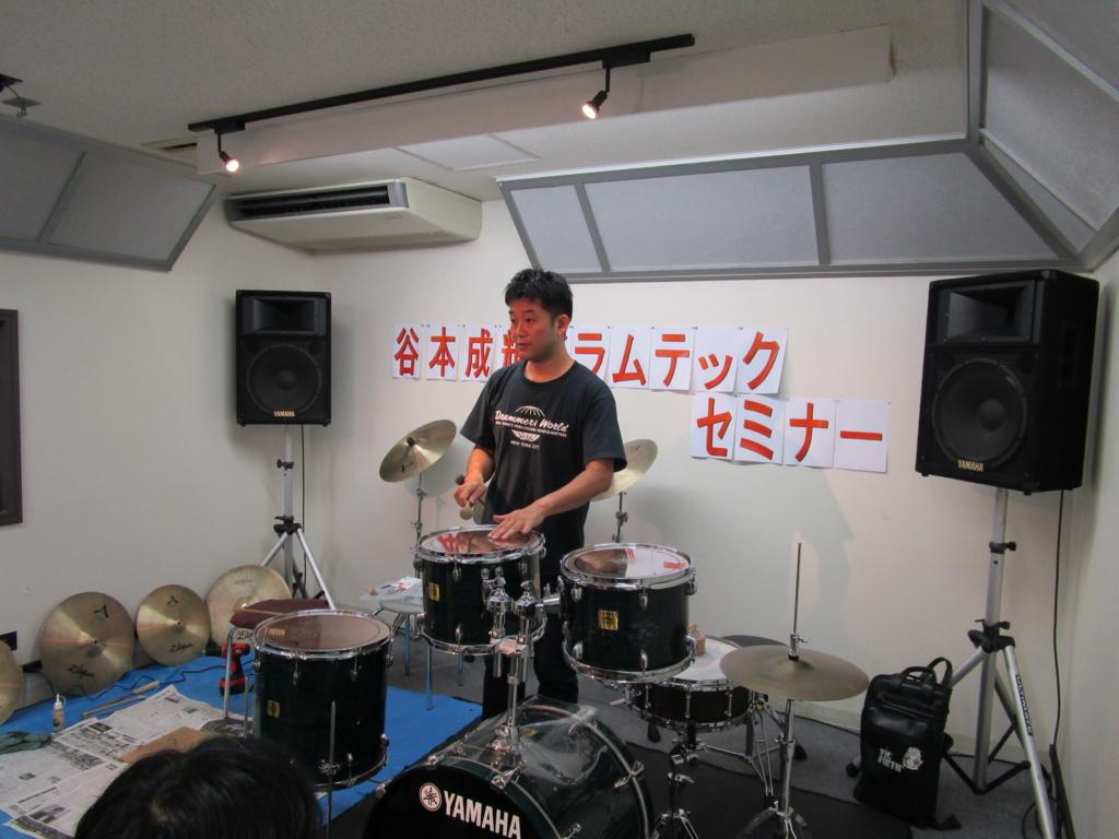 f:id:shima_c_nagano:20150809113323j:plain:w540