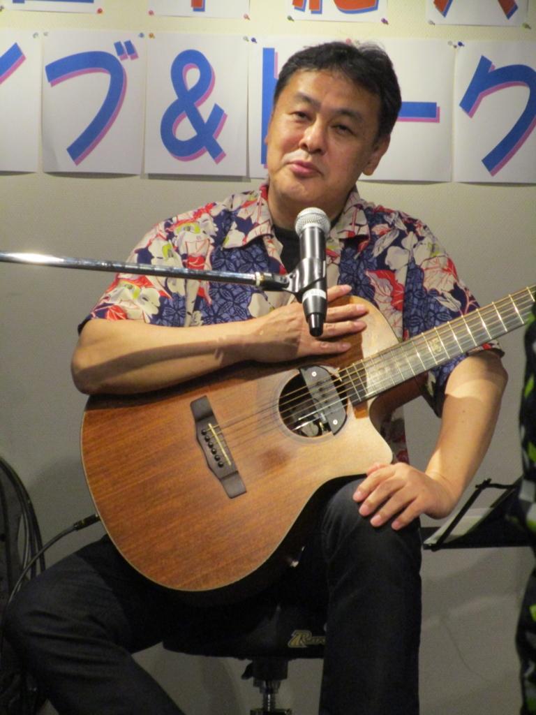 f:id:shima_c_nagano:20170605125822j:plain