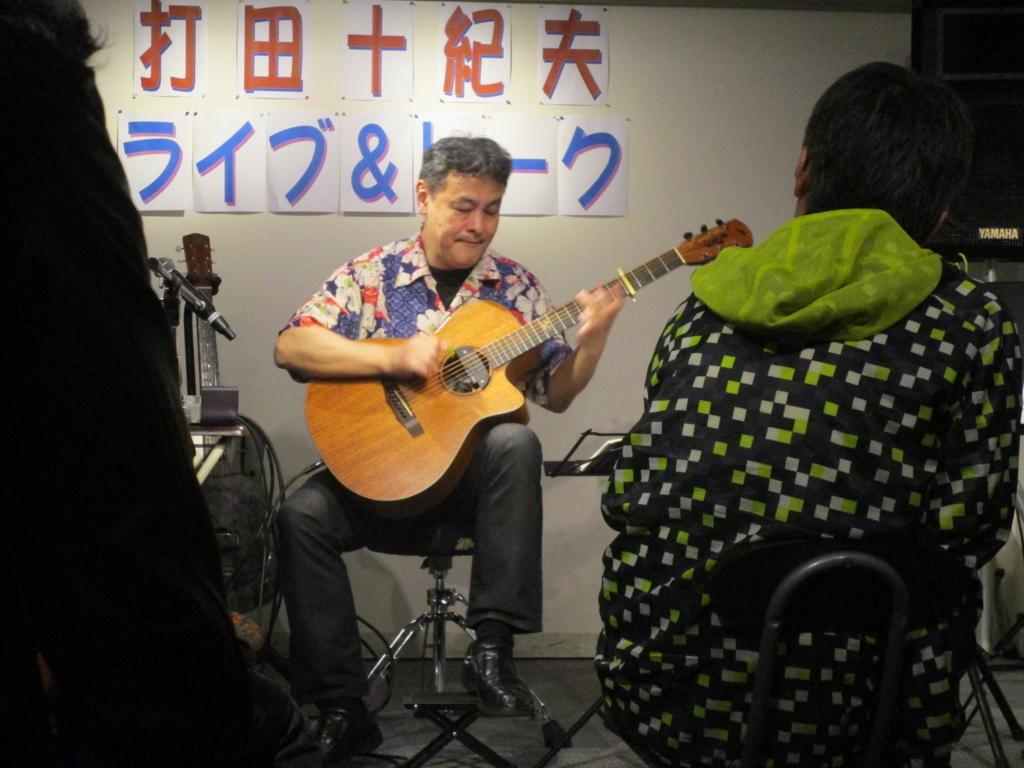 f:id:shima_c_nagano:20170605162306j:plain