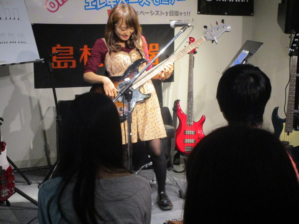 f:id:shima_c_nagano:20171009101209j:plain