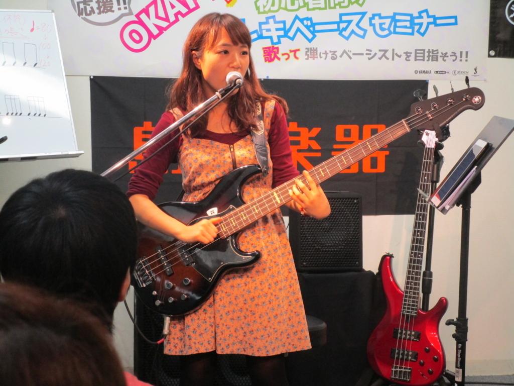 f:id:shima_c_nagano:20171009111220j:plain