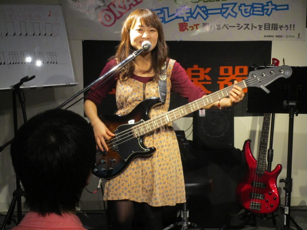 f:id:shima_c_nagano:20171009112241j:plain