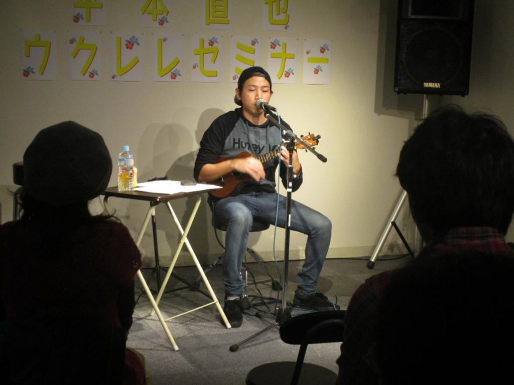 f:id:shima_c_nagano:20171205153209j:plain