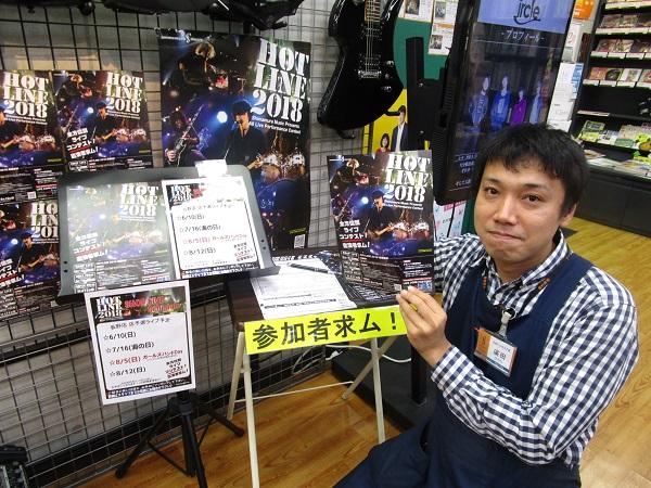 f:id:shima_c_nagano:20180514171741j:plain
