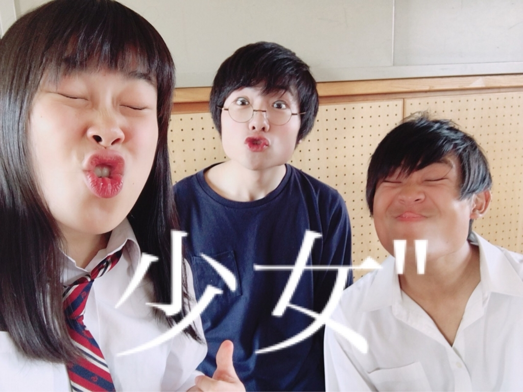 f:id:shima_c_nagano:20180807180819j:plain