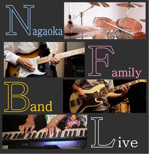 f:id:shima_c_nagaoka:20160516123729j:plain