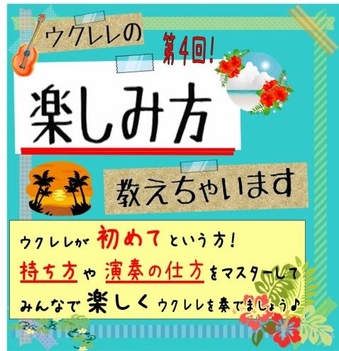 f:id:shima_c_nagaoka:20160727161242j:plain