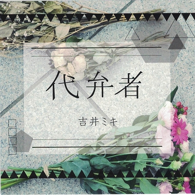 f:id:shima_c_nagaoka:20160829160411j:plain