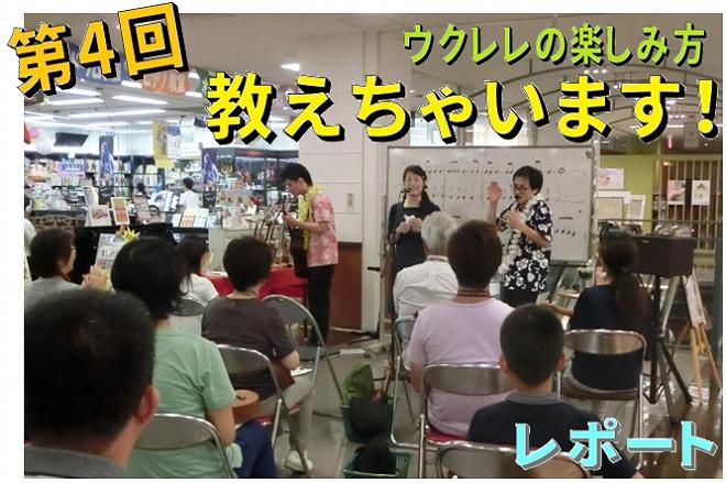 f:id:shima_c_nagaoka:20160923184636j:plain