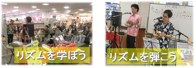 f:id:shima_c_nagaoka:20161019120649p:plain