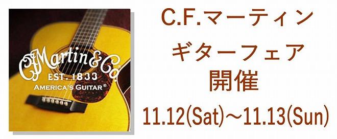 f:id:shima_c_nagaoka:20161109182512j:plain