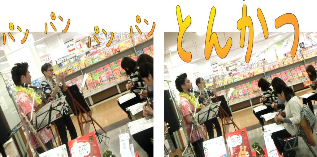 f:id:shima_c_nagaoka:20161111193542p:plain
