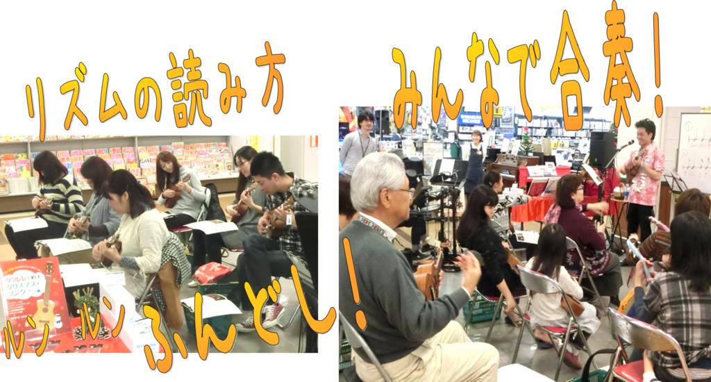 f:id:shima_c_nagaoka:20161111194701p:plain