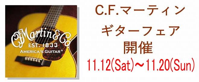 f:id:shima_c_nagaoka:20161114191915j:plain