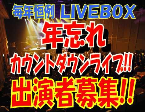 f:id:shima_c_nagaoka:20161205130406j:plain
