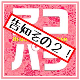 f:id:shima_c_nagaoka:20170107163722p:plain